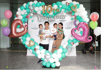 HPE、第10回Family Dayに1,500名以上の家族と社員が参加