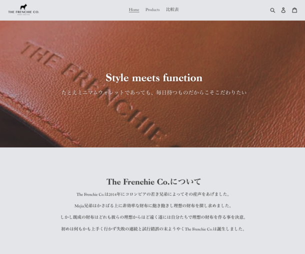 The Frenchie Co. Japan 公式 shop オープンのお知らせ